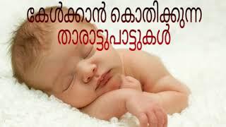 Gambar cover malayalam tharattupattukal , Malayalam tharattu pattukal , tharattu pattukal ,tharattupattukal
