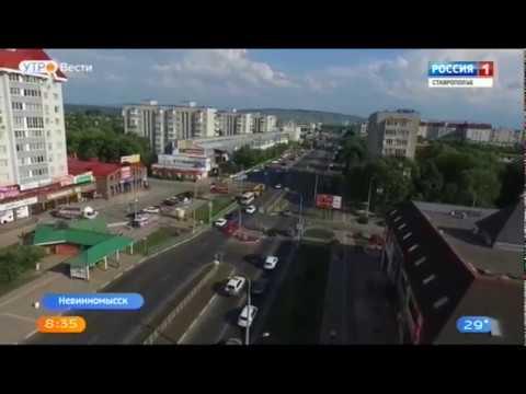 В Невинномысске две улицы останутся без газа
