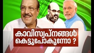 News Hour 17/04/2017 Asianet News Channel