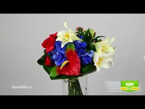 Букет на подарок - композиция из цветов, Flora2000.ru
