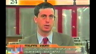 Georgian Coverage of 2004 Democratic Convention