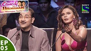Comedy Ka Badsshah - Hasegaa India - Ep 5 - VIP