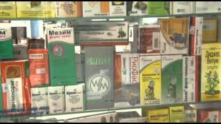 Социальные аптеки в Алматы(, 2013-01-27T11:36:47.000Z)