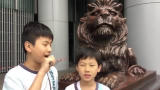 Publication Date: 2017-07-05 | Video Title: 深井天主教小學_歷史中環遊20170426