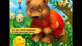 Музыкальный комикс Колобок