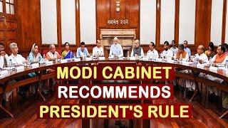 Modi Govt Cabinet Recommends President's Rule In Maharashtra
