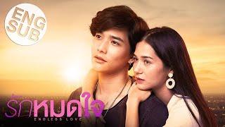 รักหมดใจ Endless Love [Official Trailer]