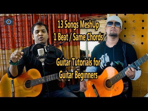 13 bangla songs in 1 beat - 1 home chords dm on guitar tutorials for beginners by hasan khan