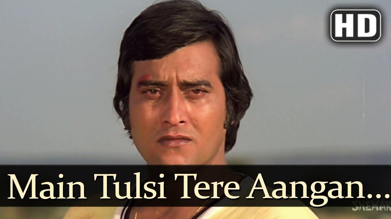 Download Main Tulsi Tere (Sad) (HD) - Main Tulsi Tere Aangan Songs - Nutan - Vinod Khanna - Lata Mangeshkar