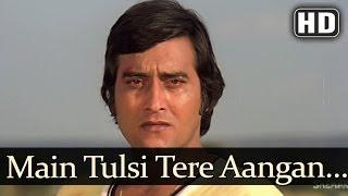 Main Tulsi Tere (Sad) (HD) - Main Tulsi Tere Aangan Songs - Nutan - Vinod Khanna - Lata Mangeshkar