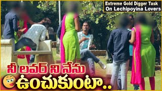 Extreme Expose Task On Lovers  |  Gold Digger Pranks in Telugu | #tag Entertainments