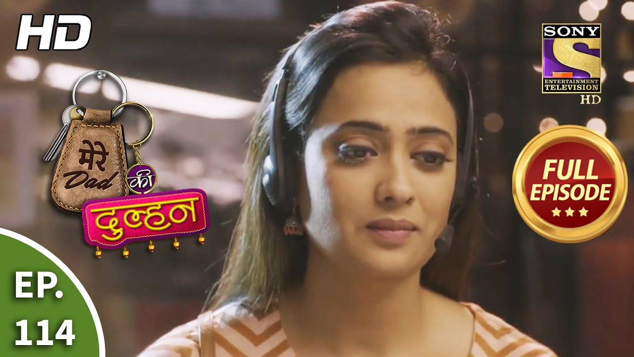 Mere Dad Ki Dulhan - Ep 114 - Full Episode - 7th August, 2020