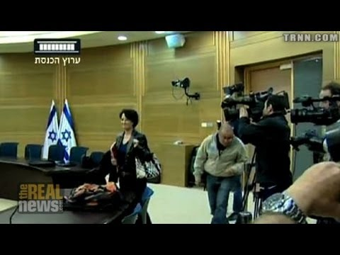 Israeli Cmte Disqualifies Only Palestinian Woman in Parliament from Reelection