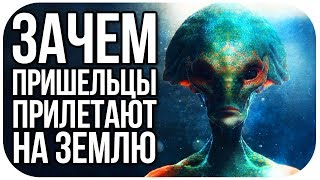 РАСКРЫТА ТАЙНА! Зачем на самом деле пришельцам наша планета?! Документальные фильмы про НЛО