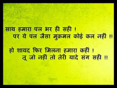 Indian Hindi Shayri Hindi Shayari On Zindagihindi Shayari On Life