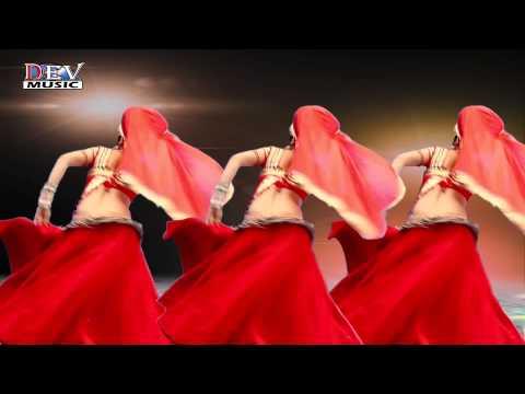Baba Ramdevji DJ Song | Pili Pili Lugadi -...