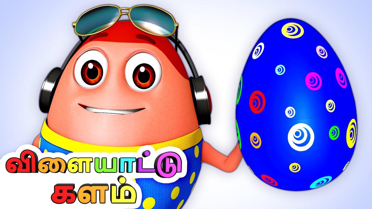 நீல நிறம் கற்போம் (Learn BLUE Colour) | Tamil Surprise Eggs Colours Ball Pit Show | ChuChuTV Funzone