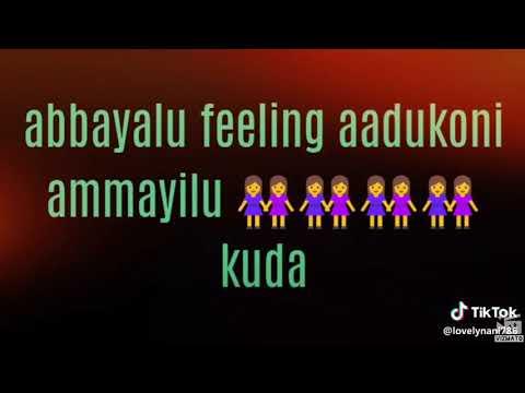 Telugu Whatsapp Status Sad Love Telugu Tollywood Whatsapp Status