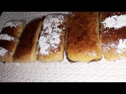 pain-suisse-très-facile-et-délicieux-بان-سويس-باسهل-طريقة