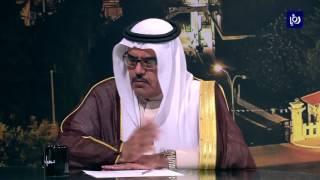 نبيل غيشان وطلال الماضي - الجفر والسفارة .. دعوة إلى التقييم