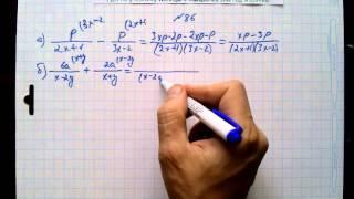 №86 алгебра 8 класс Макарычев
