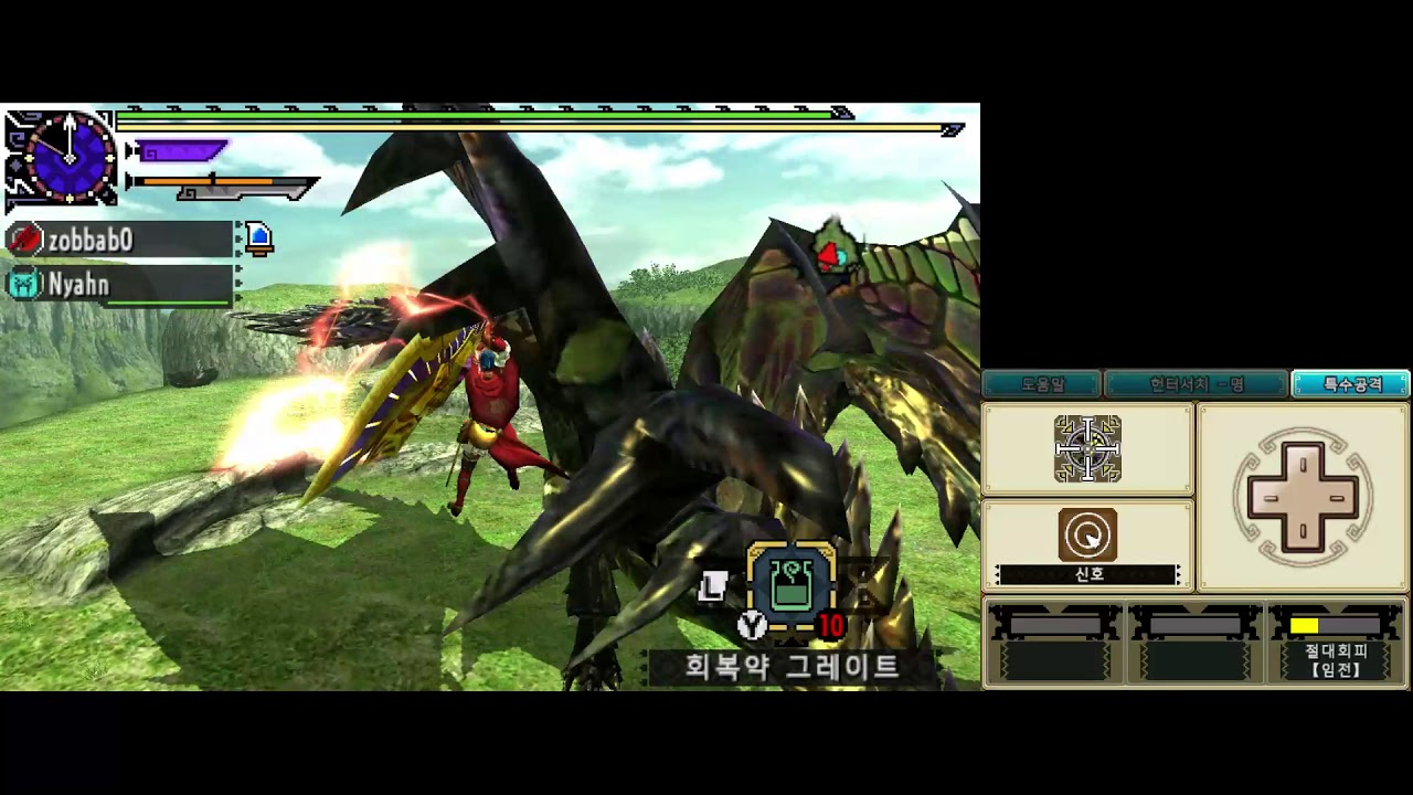 Mhxx Save File Citra