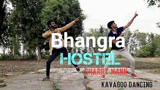 Hostel sharry mann | bhangra | parmish verma | latest punjabi song 2017 | by. kavagoo dancing