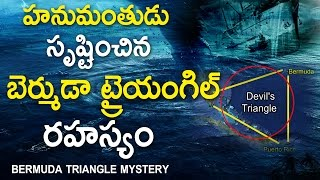 Bermuda Triangle Mystery || Unknown Facts || Ey...