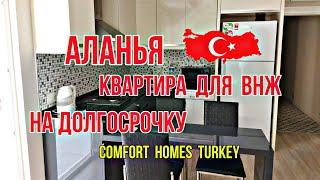Бельдиби в вторичка квартиру купить недорого турция недвижимость в турции документы чтобы