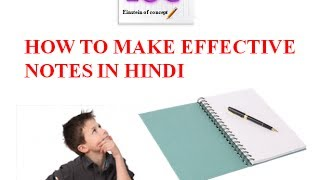How to make effective notes in (HINDI)