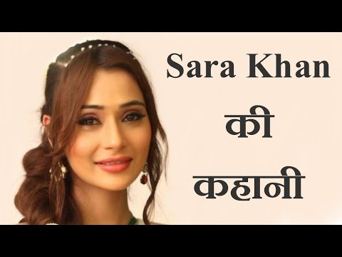 सारा खान की कहानी और जीवनी || Sara Khan Real Life Story And Short Biography || By KSK