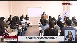 Казахстанские ВУЗы будут самостоятельно устанавливать плату за обучение