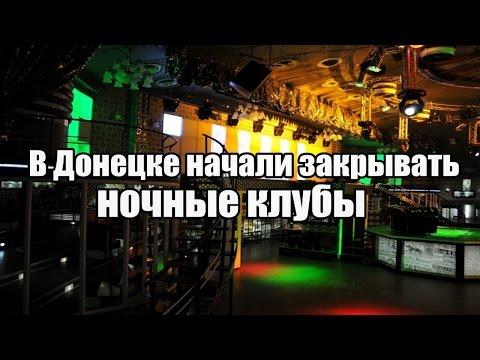 сайт знакомств Донецк