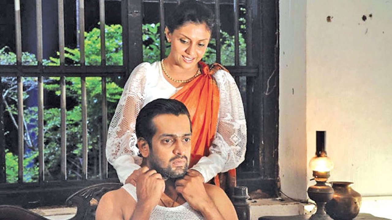 Download Vaishnavee (වෛෂ්ණාවී) - Movie Trailer