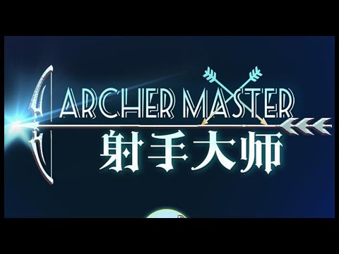 Dota 2 Mods - Archer Master