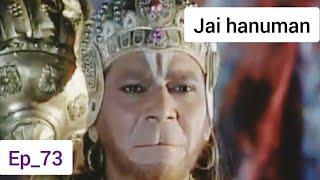 Jai hanuman episode 73 Sankat Mochan Mhabali hanuman