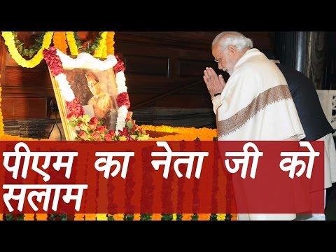 PM Modi pays tribute to Subhas Chandra Bose on his 120th birth anniversary  वनइंडिया हिंदी