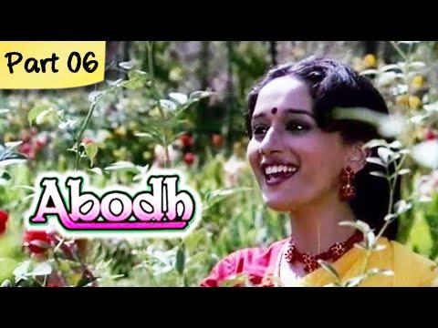 Abodh - Part 06 of 11 - Super Hit Classic Romantic Hindi Movie - Madhuri Dixit