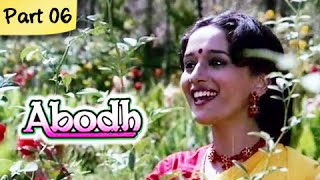 Abodh - Part 06 of 11 - Super Hit Classic Romantic Hindi Movie - Madhuri Dixit
