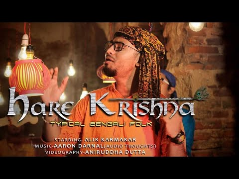 Hare Krishna/Typical Bengali Folk/ By Alik Karmakar