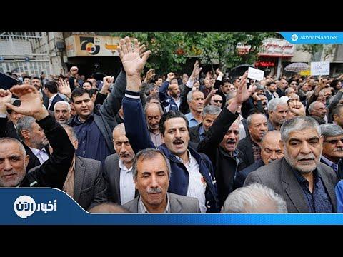 تصاعد موجة الإحتجاجات العمالية في إيران  - 07:54-2018 / 11 / 19