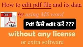 How to edit pdf file and its data by using MS word without any license or extra software