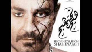 Shahin Najafi - Darde Shakhsi | Hich Hich Hich 2012