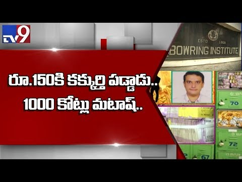 Bengaluru:  Rs 1000 crores worth assets found in Bowring club lockers - TV9
