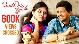 Heart Touching Love Story 'Modati Gnapakam' Telugu Short Film 2018 | Directed By Naagaraaj Takur