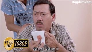 粵語 香港電影HD 1080p