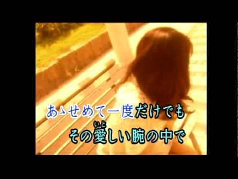 karaoke - Kataomoi(One-sided love) By Shogo Hamada with Japanese lyrics hiro is singing