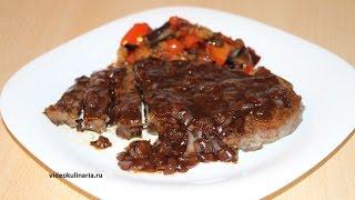 рецепт-Говяжий стейк с соусом из красного вина от videokulinaria.ru