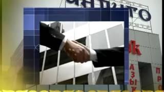 Готовый стабильный бизнес - коммерческая недвижимость