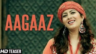 """Aagaaz"" - Dr Mamta Joshi 